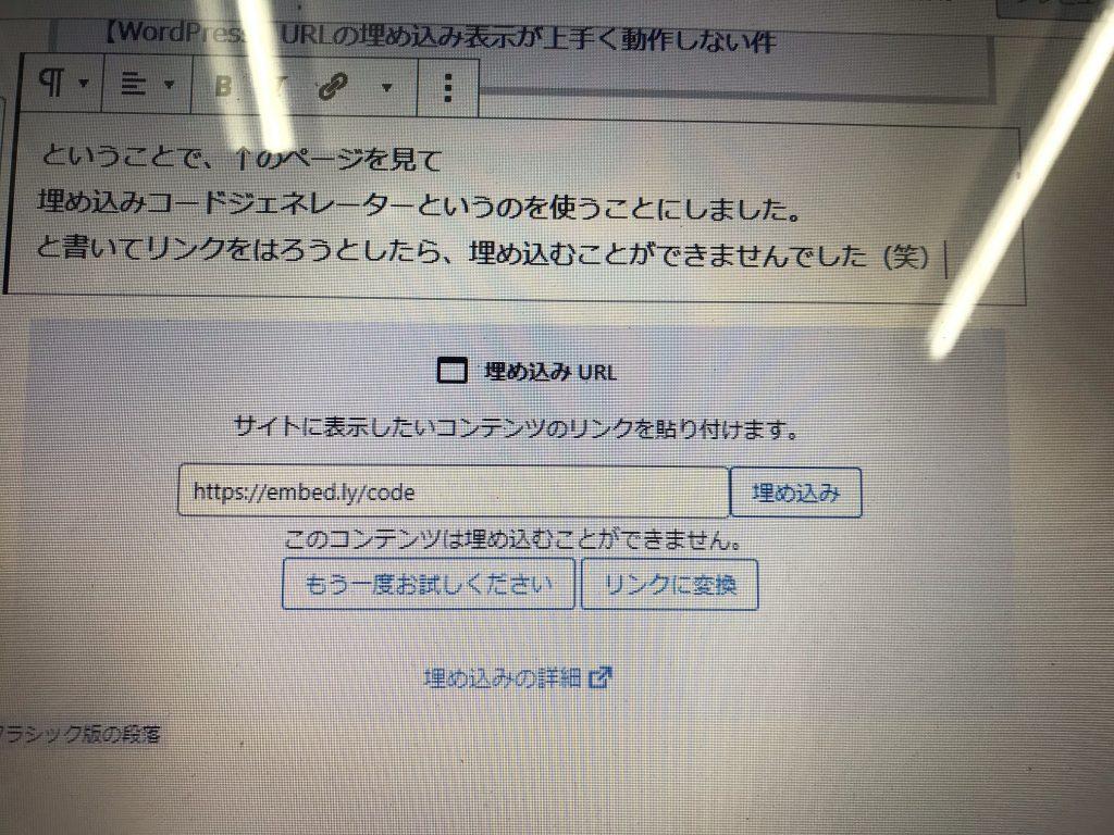 パソコン画面